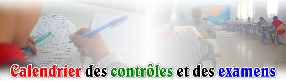 Calendrier des contrôles et des examens - école privée Agadir