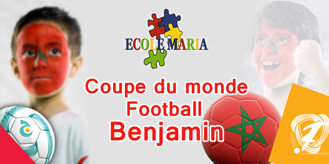 Coupe du Monde de football inter-scolaire
