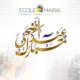 Aid Adha - عيد الأضحى