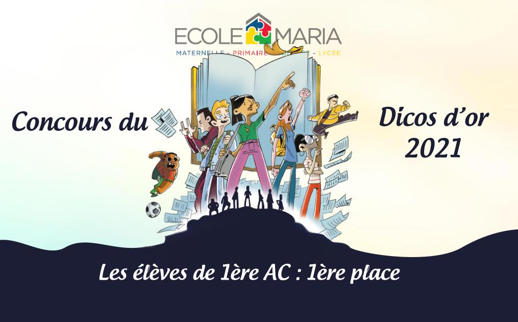 Concours du Dicos d'or 2021